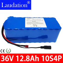 Laudation 18650 Li-ion Battery Pack 10S 4P 36V 12Ah 500W High Power and Capacity Motorcycle Scooter with BMS