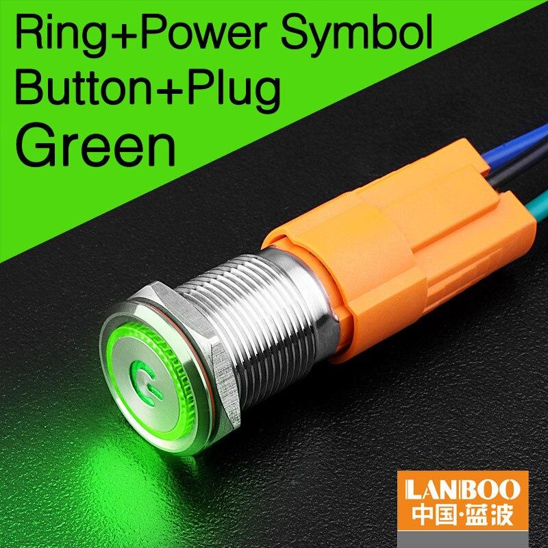 LANBOO производитель 16 мм 12V110V 24V 220V Светодиодный светильник с высоким током 10A мощный фиксатор мгновенный самоблокирующийся кнопочный переключатель - Цвет: G  Power button plug