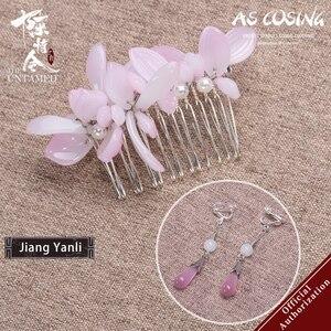 Image 5 - Uwowo TV serisi Mo Dao Zu Shi en olgunlaşmamış Jiang Yanli Cosplay kostüm antik kadın giysisi aksesuarları ile