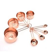 8 шт./компл. розовое золото выпечки мерная ложка Золотой мерный стаканчик мерная ложка