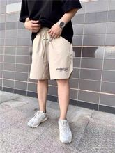 2020 summer new brand casual shorts high street sports fitness stretch shorts men's pants sports five-point short