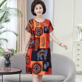 Nightgown Women Casual Home Long Nightdress Sleeveless Print Coton Sleepwear Big Size 2020  New Fashion Clothes - discount item  40% OFF Women's Sleep & Lounge