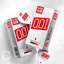 Elasun 6 sztuk Ultra cienkie 0 01mm prezerwatywy smarowane prezerwatywy prezerwatywy z naturalnego lateksu prezerwatywy dla mężczyzn Sex prezerwatywy tanie tanio Chin kontynentalnych 6 pcs box Szczupła Latex Gumy 52mm ± 2mm