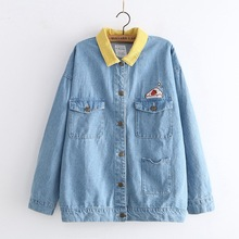 Strawberry Cake Patch Embroidery Cute Turn Down Collar Oversized Long Sleeve Denim Jacket white classic collar embroidery pattern denim jacket