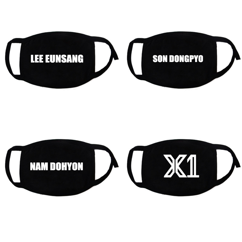 Kpop X1 Album QUANTUM LEAP Logo Print EUNSANG DOHYON MINHEE  K-pop Fashion Face Masks Unisex Cotton Black Mouth Mask GU113