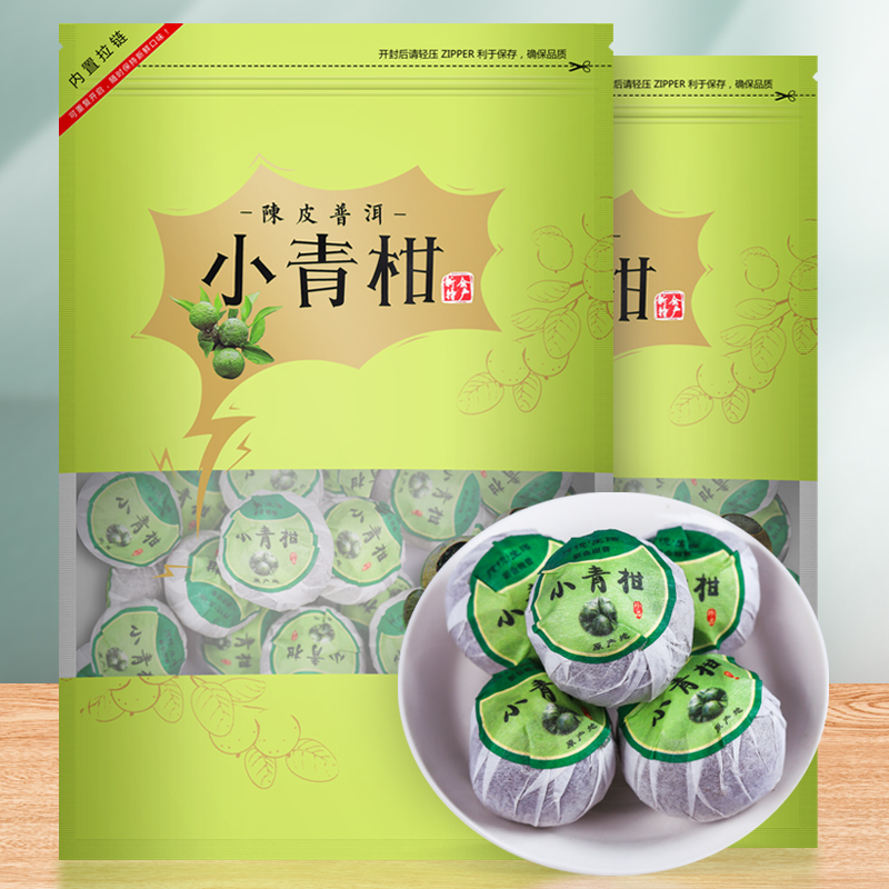 250G Xinhui Xiaoqing (สีเขียวงู) สีส้มPu'erชาชาปรุงสุกTangerine Peelแห้งXiaoqingสีส้มสีส้มPu'erชาCourt