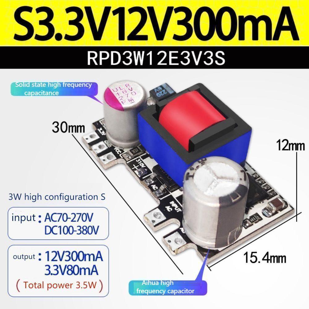 Регулируемый прецизионный преобразователь питания 5v1000a 5v700ma 12v300 до 3,3 В-12 в разъединитель модуль питания uswe