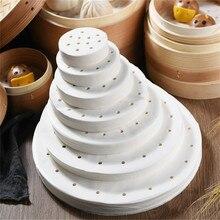 100pcs Round White Bamboo Steamer Practical Cooking Paper Dim Sum Non Stick Restaurant Kitchen Under Steam Mat