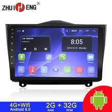 Android 9.1 4G wifi 2din auto radio per Lada BA3 Granta 2018 2019 car dvd player autoradio car audio car stereo auto radio 2G 32G