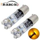 2W T4W BA9S Bulb BAX...