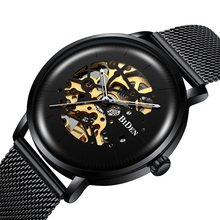 Luxury Men Black Watch Brand Fashion Mechanical Watches Business Sports Wrist Watch Male Stainless Steel Clock Watches