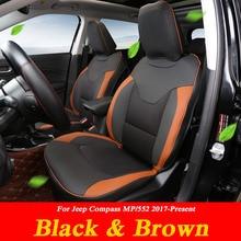 Автомобильный стиль, кожа, 4 сезона, чехлы для сидений автомобиля, набор для Jeep Compass MP/552,-Н. В., чехлы для сидений, подушки, внутренние аксессуары