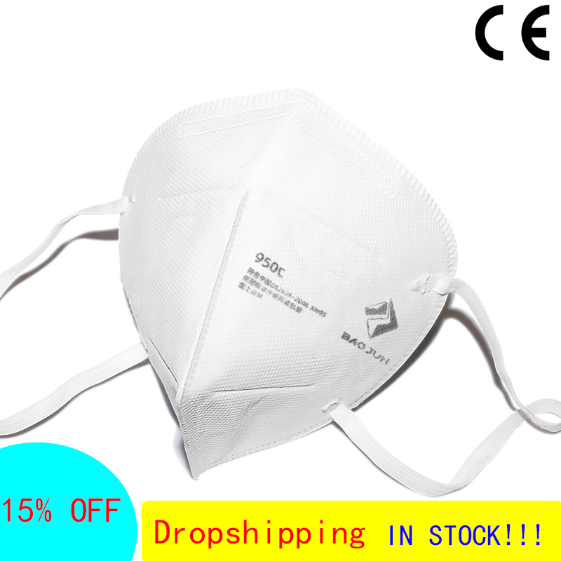 KN95 Mask 95% Filtration Anti Dust Bacterial N95 Mask Dustproof FFP2 Protective Mask Safety Masks For Dust Particulate