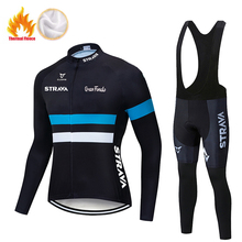 STRAVA 2020 New team Winter Thermal Fleece Cycling Jersey set Long Sleeve Men's Warm MTB Bicycle Jacket Roupa Ciclismo Hombre