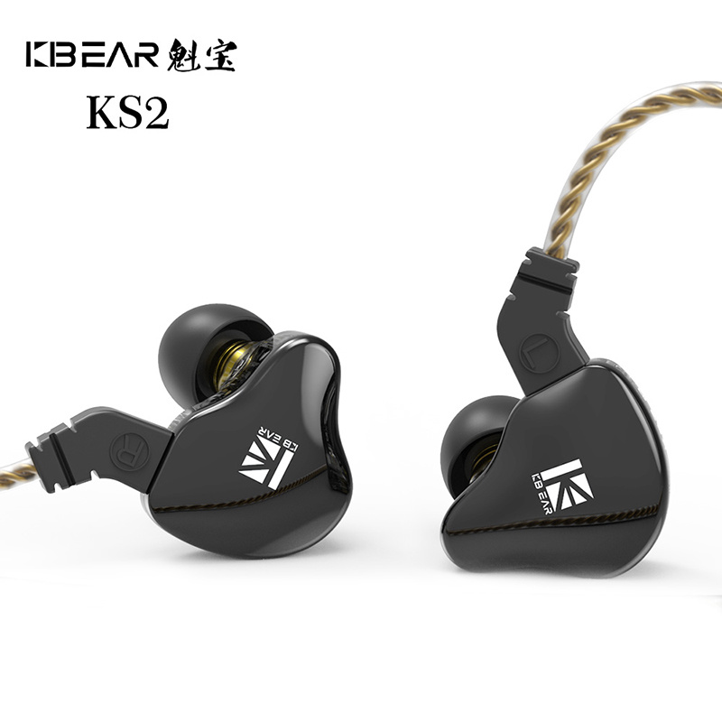 KBEAR hybrid earphones 10mm PU composite biofilm membrane <font><b>2pin</b></font> <font><b>0.78</b></font> with replacement <font><b>cable</b></font> quality silicone cap For mi MP3 phone image