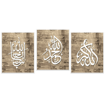 Islamic Wall Art Picture Canvas Poster Arabic Calligraphy Print Minimalist Decorative Painting Home Decor Eid Gift 8
