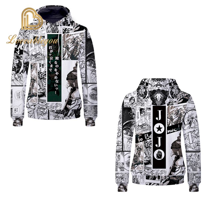 2019 Unisex Hoodie New JOJO Bizarre Adventure Pullover Sweatshirt Hoodies JOJO Cosplay Harajuku Hooded Sweatshirts Tracksuits