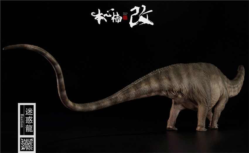 Nanmu 1//35 Apatosaurus Bastion Figure Diplodocidae Dinosaur Collector Animal Toy
