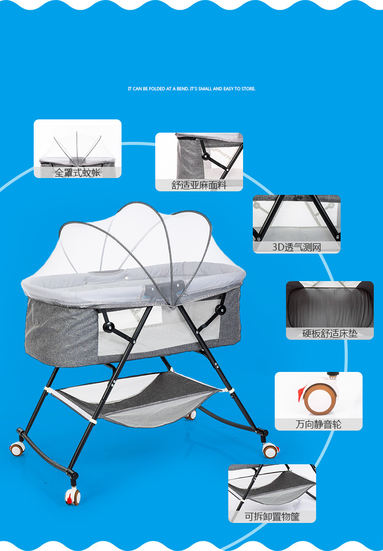 H4089cf91affb4993bd3cf688b6761e25o Travel bed easy fold sleeping next Baby Nest Crib Portable Removable rocking chair Travel Bed For Children Infant Kids basket
