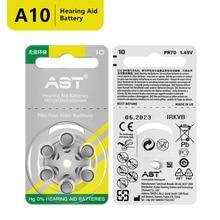 Pilas para audífonos de Zinc, baterías para audífonos de alto rendimiento AST, 60 unidades, A10 10A ZA10 10 S10 PR70