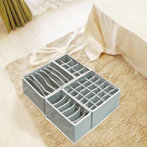 Bra Organizer Storage Box Separated Box For Underwear Foldable organizer Drawer Separators Tie Scarf Socks Closet Organizer Hot