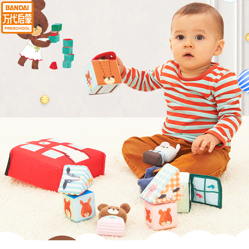 Bandai Genuine Baby Infant Educational Toys Bear School Sponge Soft Block Early Education Educational Toys