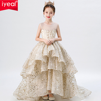 IYEAL Flower Girl Dresses Beading Ball Gowns Lace Appliques Floor Length Flower Girls Princess Elegant Wedding Pageant Dresses