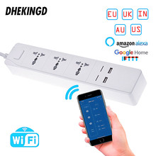 цена на Wifi Smart Power Strip  Universal 3 Socket 2 USB  4 USB Charging Station Work with Alexa Google Home IFTTT UK/AU/EU/US/SA Plugs