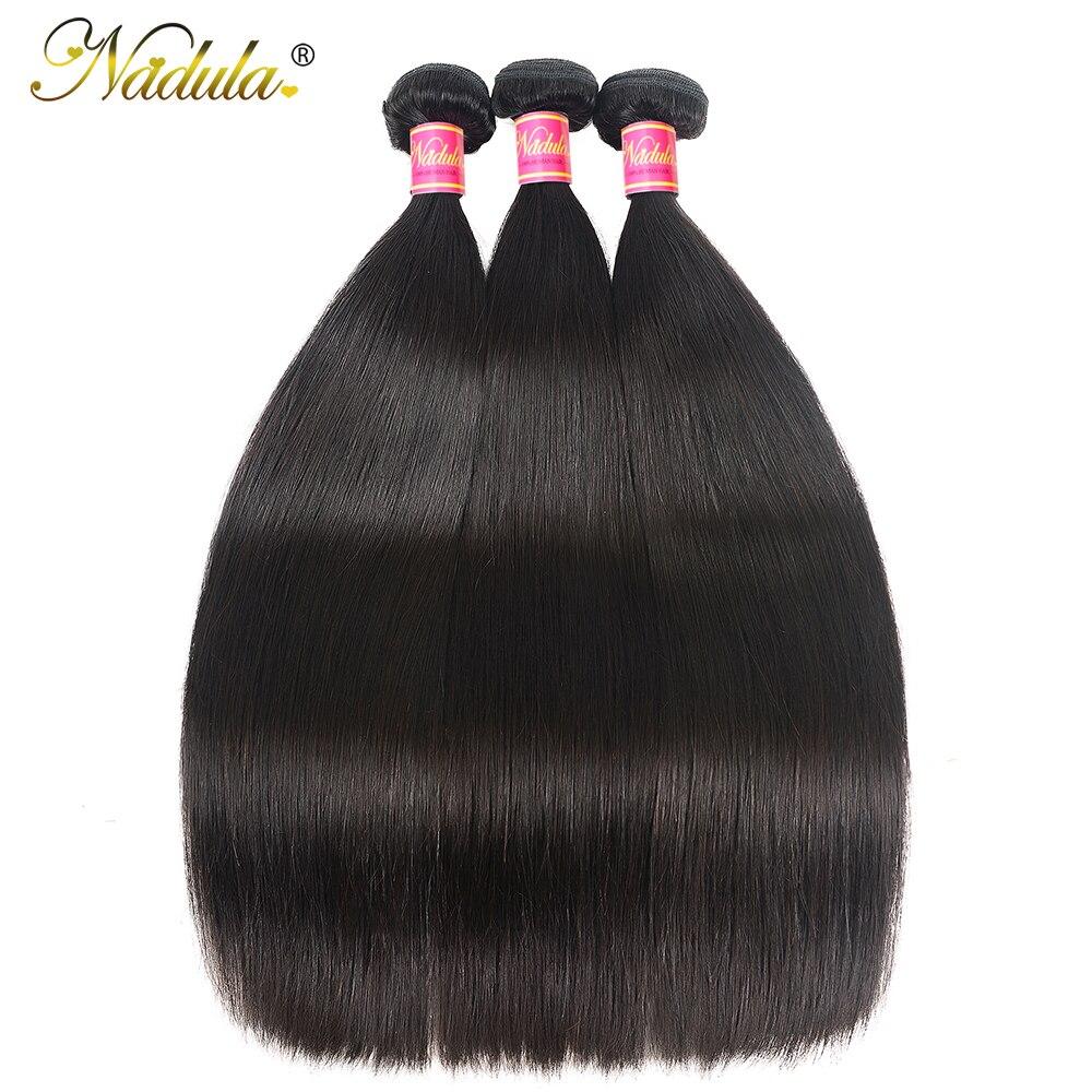 Nadula Hair  Straight Hair s 3pcs Hair Bundles Machine Double Weft 100% Human  Hair Bundles 2