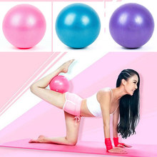 25 см йога мяч упражнения для гимнастики и фитнеса мяч пилатес для балансировки упражнений фитнес, Йога, пилатес стабилизация Упражнения Тре...