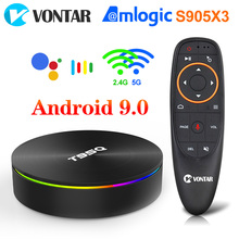 T95Q טלוויזיה תיבת אנדרואיד 9.0 4GB 32GB 64GB חכם טלוויזיה תיבת Amlogic S905X3 Quad Core 2.4G & 5GHz Wifi BT 100M 4K מדיה נגן ממיר