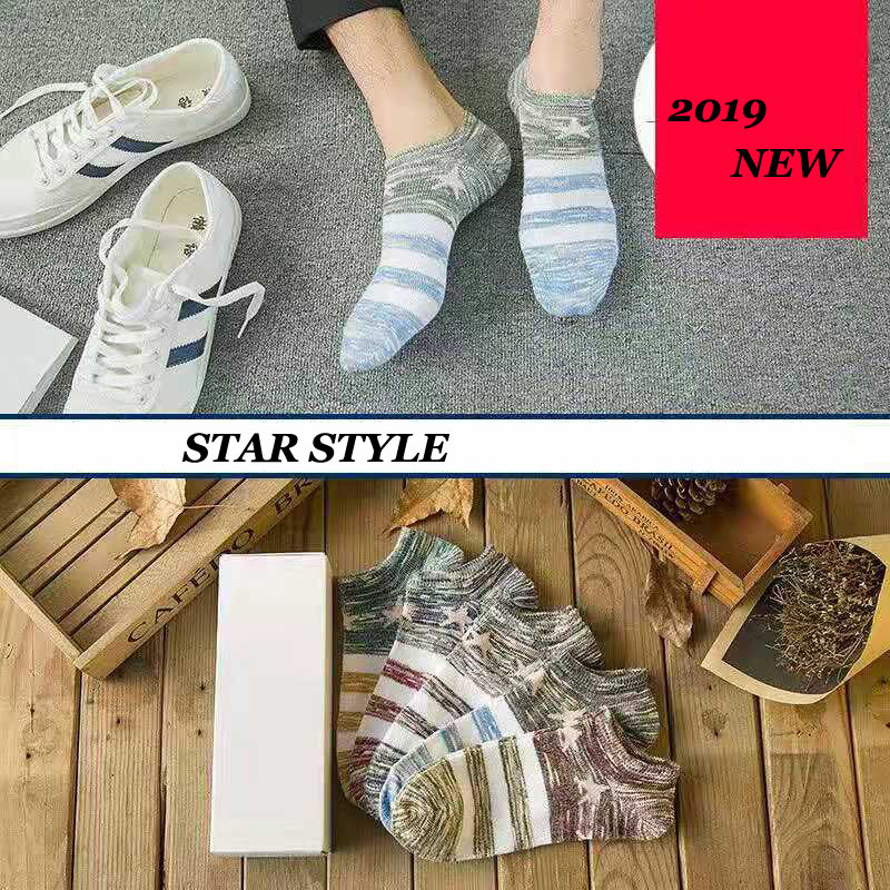 2019 Retro Style Color Matching Men 39 s Boat Socks Low to Help Shallow Mouth Double Needle Thick Men 39 s Breathable Sports socks in Men 39 s Socks from Underwear amp Sleepwears
