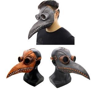 Image 4 - Purim praga médico máscara de látex masquerade rímel longo nariz bico pássaro corvo cosplay steampunk halloween acessórios