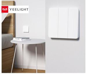 Image 4 - Mijia Yeelight Slisaon interrupteur mural ouvert double interrupteur de commande 2 Modes commutateur flexible sur interrupteur de lampe Intelligent