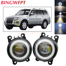 2pcs Car Accessories H11 LED Bulb Fog Light Angel Eye Daytime Running Lamp 12V For Mitsubishi L200 OUTLANDER 2 PAJERO 4 GALANT