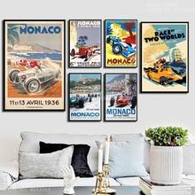 J118 Grand Prix de Monaco Vintage Super Racing Car Retro Monaco Motor de carreras juego regalo pared arte decoración pintura cartel lienzo