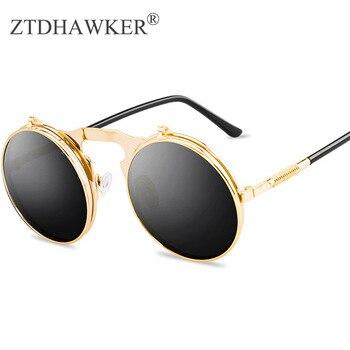 New Retro Metal Punk Steam Clamshell Sunglasses Mirror Men and Women Round Eyeglasses