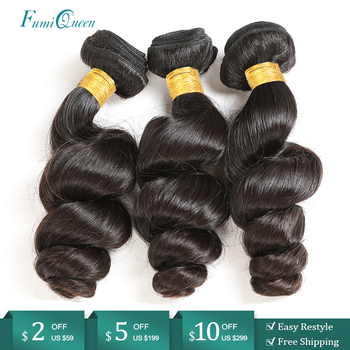 "Brazilian Loose Wave Human Hair Bundles 3Pcs Lot 10""-26"" Natural Black Color Ali FumiQueen Hair Non-Remy Human Hair Extension"