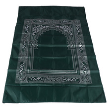 Mats Prayer-Rug Muslim Portable Blanket Simply-Print 5-Color Home Travel Braided Yes