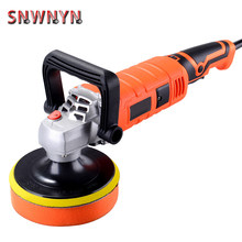 1580W 220V Adjustable Speed Car polishing machine Electric cars Polisher Waxing Machine Automobile Furniture Polishing Tool