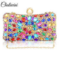 New Shoudler Square shape Women Evening Bag Diamond With Crystal Day Clutch Lady Wallet Party Banquet Wedding gold Purse