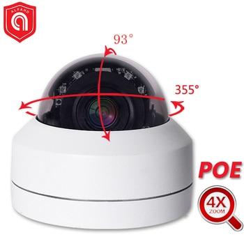 Full HD 5MP 1080P PTZ IP Camera 4X Zoom P2P Night Vision Waterproof Outdoor CCTV Mini Security Dome POE IP Camera Onvif PTZ
