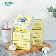 Purcotton Baby Weiche Baumwolle Handtuch 100% Baumwolle Extrahierbaren Papier Tissue Neugeborenen Baby Nass und Trocken Handtücher 100 Zählt * 6 taschen