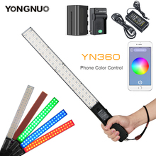 Yongnuo YN360 Handheld Ice Stick LED Video Light Adjustable Color Temperatur 3200k to 5500k RGB colorful controlled by Phone App