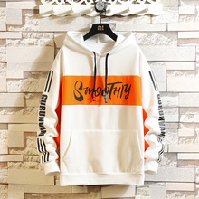 New Autumn And Winter Hoodies Men's High Quality Casual Fashion Long-sleeved  Large Size Men's Hoodie M-5XL men large size casual long sleeved hoodie