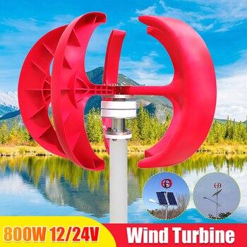 Everything Is Solar™ 800W 12V 24V Wind Turbine 5 Blades Motor