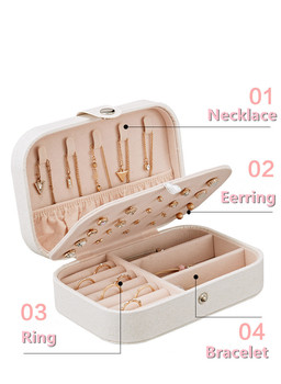 3 Colors Jewelry Organizer Display EarringsTravel Jewelry Case Boxes Portable Jewelry Box Zipper Leather Storage