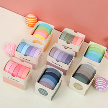 Sticker Stationery Masking-Tape-Decorative Adhesive-Tape Planner Scrapbooking Stripe