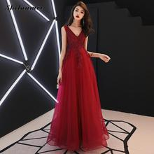 Wine Red Long Evening Party Dress Women Luxury Sleeveless Embroidered Floral Maxi Dress Floor-Length Large Hem Elegant Dresses недорого