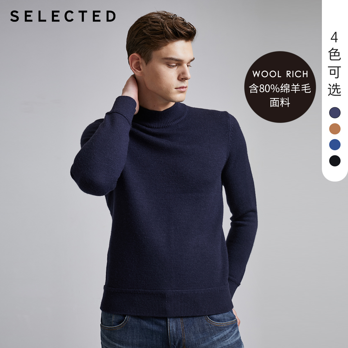 SELECTED Men's Winter Woolen High-necked Pullover Knitted Pure Color Turtleneck Sweater S | 419425527